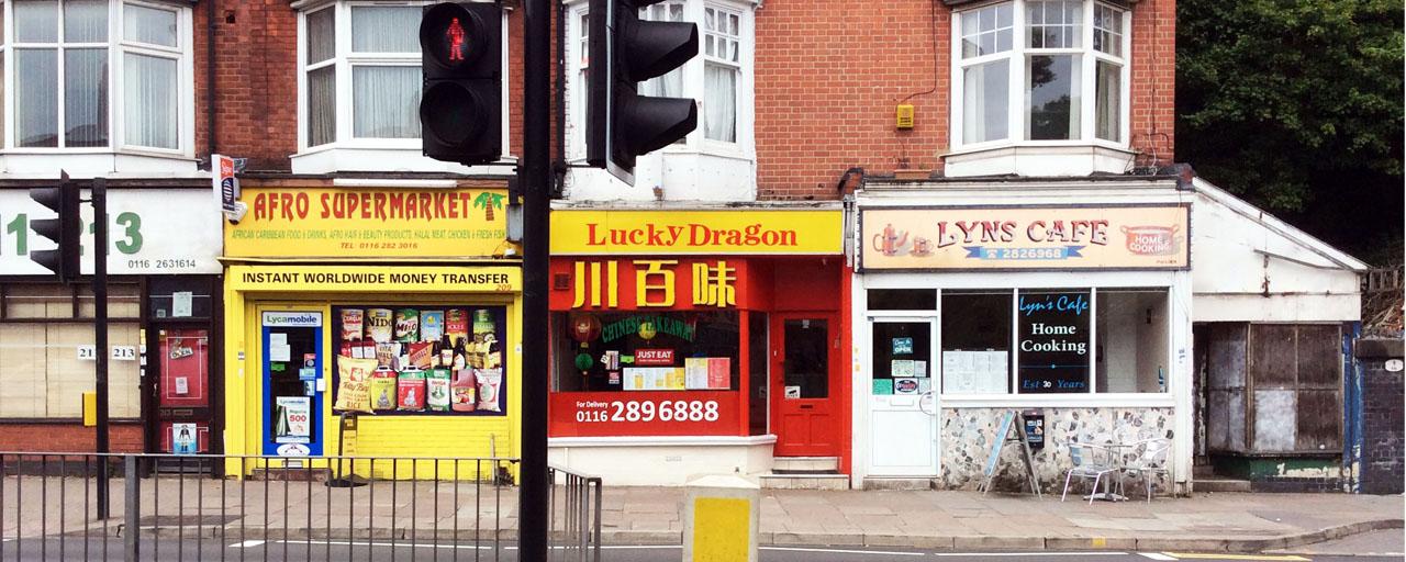 Afro Supermarket_Peckham Rye Lane