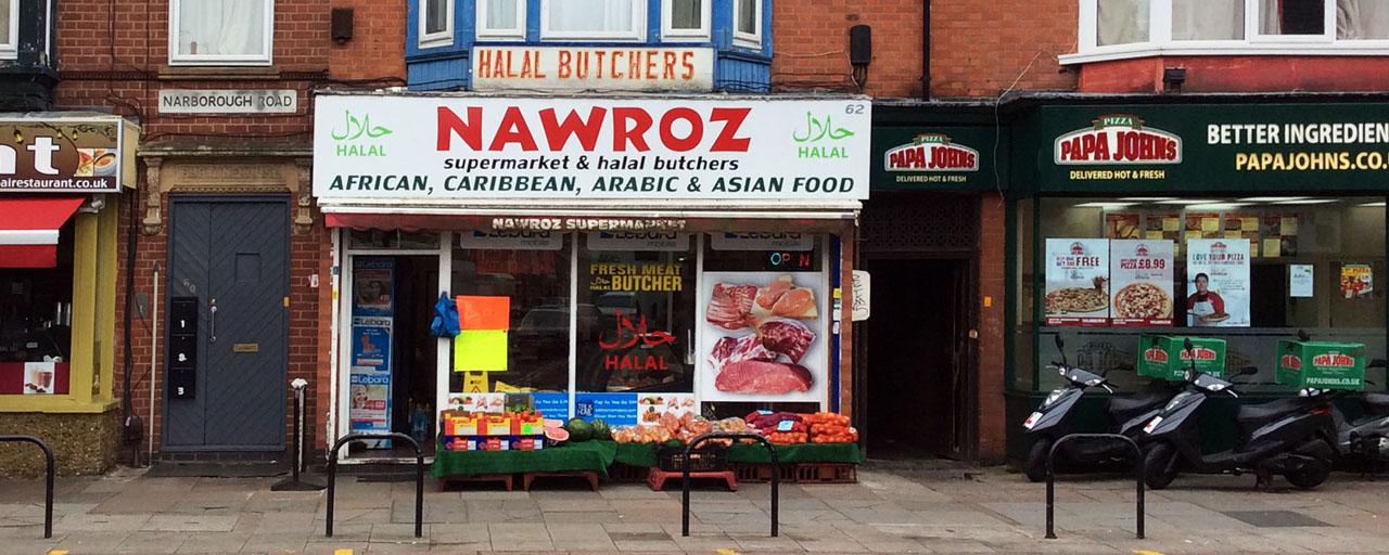 Halal butchers_Peckham Rye Lane