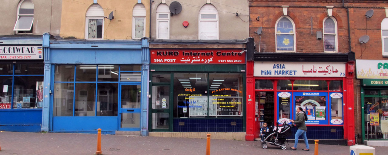 Kurd Internet Centre_Peckham Rye Lane