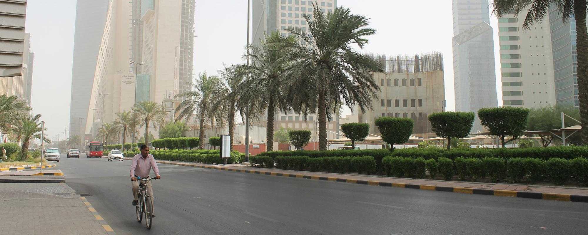 Public-Space-Kuwait-banner-2